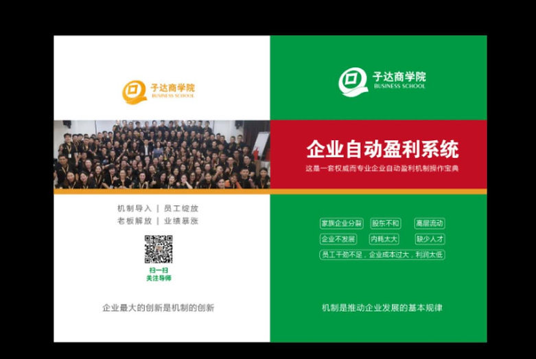 WhatsApp Image 2020-10-26 at 15.57.23.jp