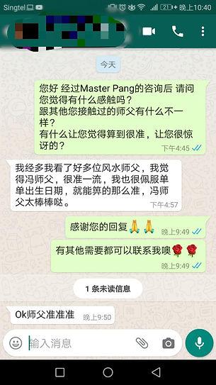 WhatsApp Image 2020-05-18 at 12.19.38 (3