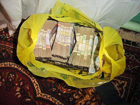 pack of money (2).JPG