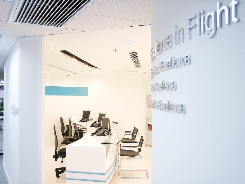 2006_Korean Airlines Town Office (5).JPG