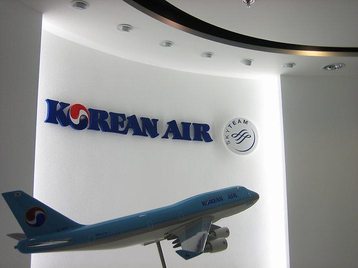 Korean Airline Hong Kong