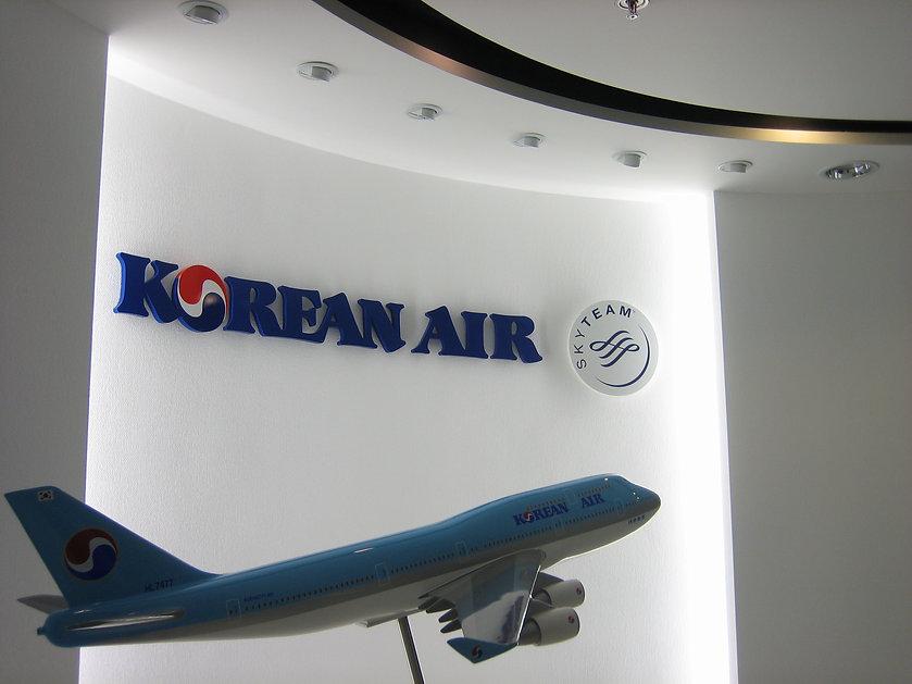 2006_Korean Airlines Town Office (8).JPG