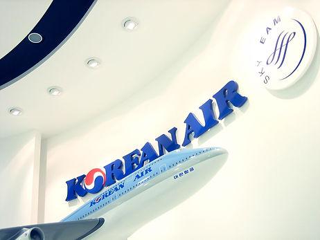 2006_Korean Airlines Town Office (2).JPG