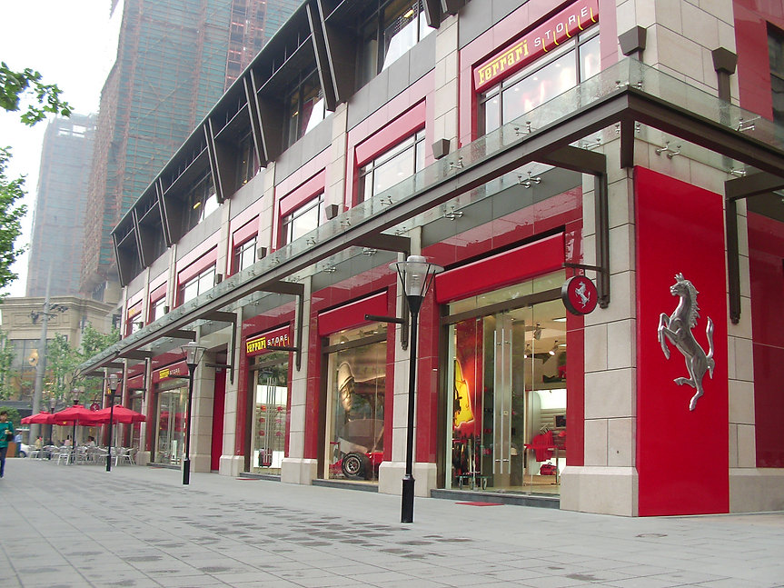 Ferrari Shanghai