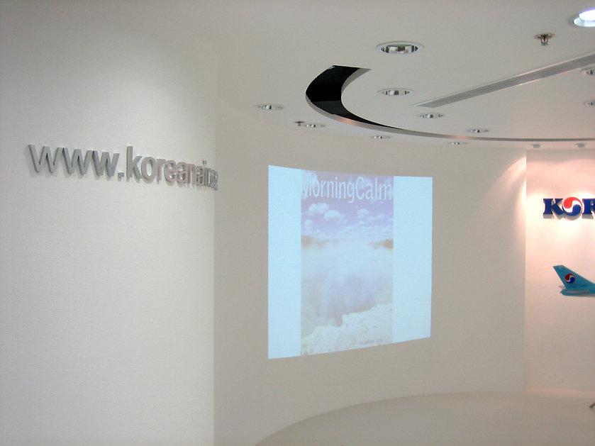 2006_Korean Airlines Town Office (1).JPG