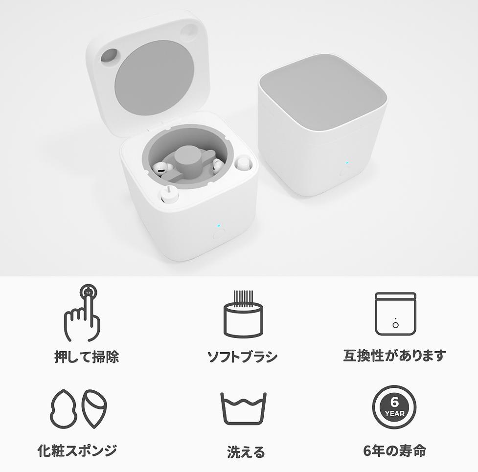 日语icon.png