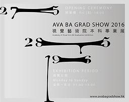 ava-web-banner.jpg