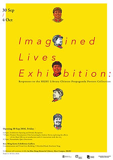 Imagined-Lives_Poster-01.jpg