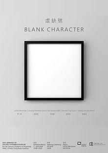 bc poster_a3.jpg