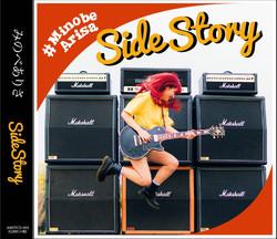 Side Story