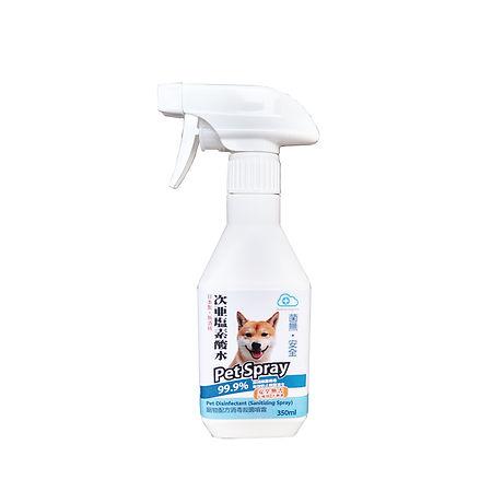 pet_spray.jpg