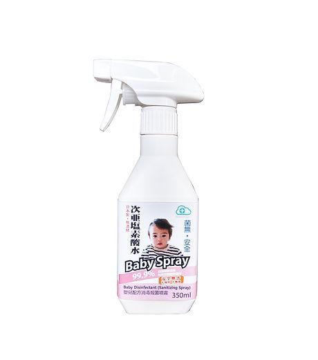 baby_spray.jpg