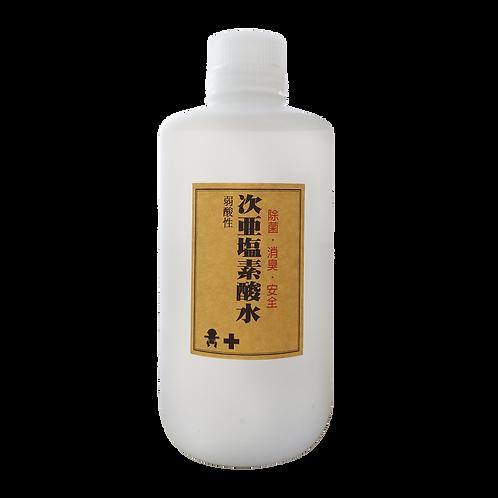 SB Refill Bottle 補充裝