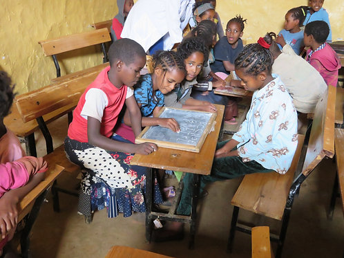 School Registration Fee for One Child- Primary