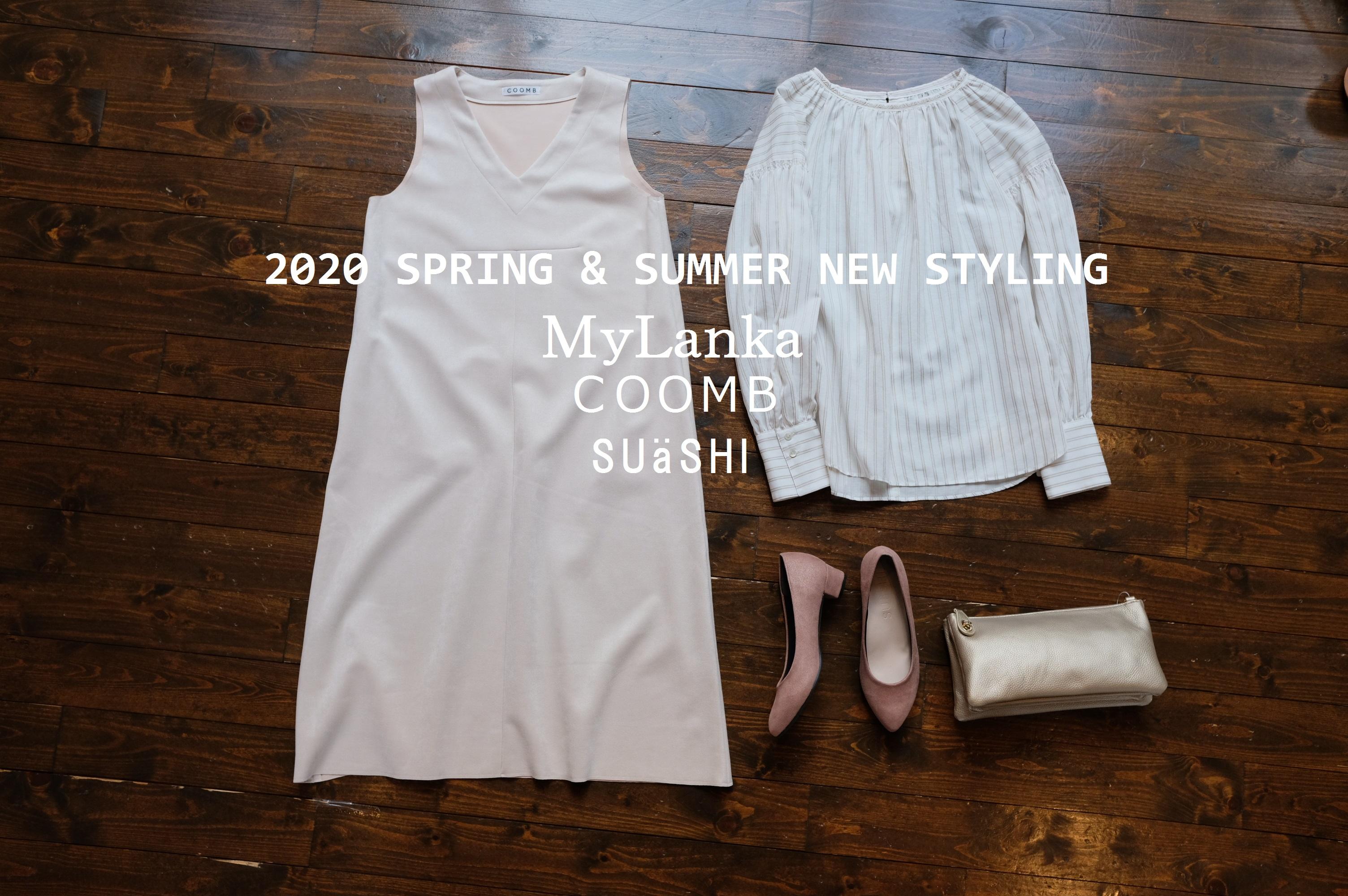 2020.2.26wed