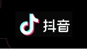 【中國營銷】抖動的15秒「抖」出國際,抖音憑什麼成為Facebook的競爭對手?