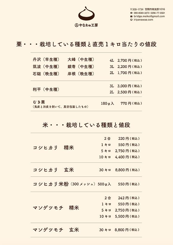 スクリーンショット 2021-04-13 21.06.59.png