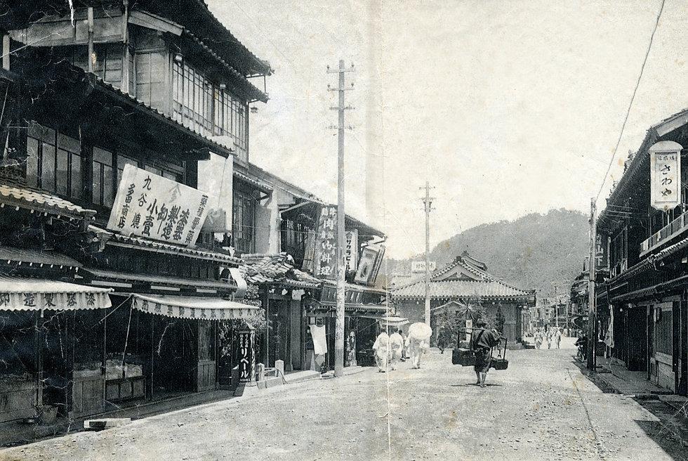 むかしの多田屋3.jpg
