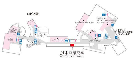 20181121オータニ館内木下様再度リデザイン.jpg