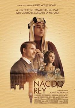 NACIDO REY