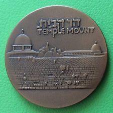 temple mount medallion