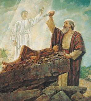 God testing Abraham's servitude