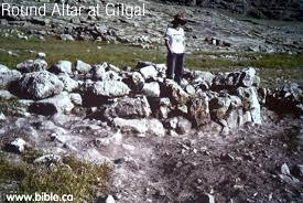 altar at Gilgal