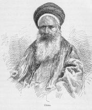 muslim cleric2