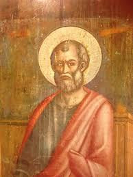 This is Saint Andrew, but all Apostles have the halo of the Holy Spirit surrounding them.