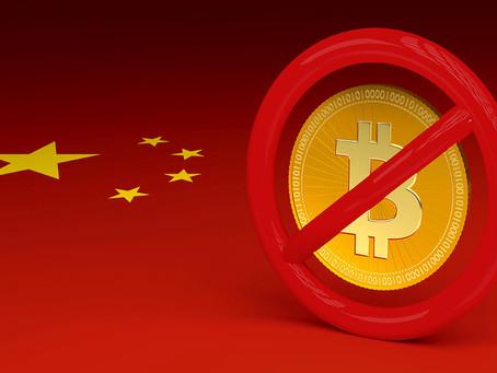 චීනය Crypto Currency අවහිර කිරීමත් සමඟ බිට්කොයින් තවදුරටත් පහත වැටේ