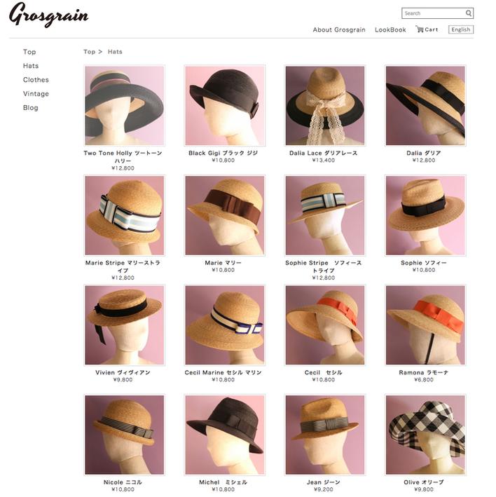 Grosgrain 2015オーダー開始
