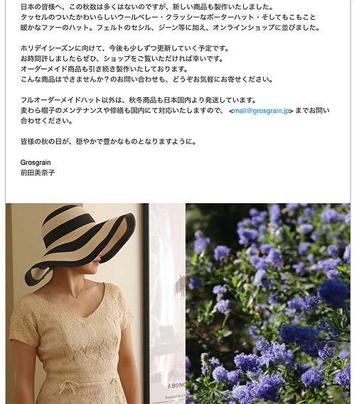 letter_02_photo.jpg