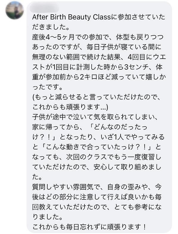 IMG_6775 (1).JPG