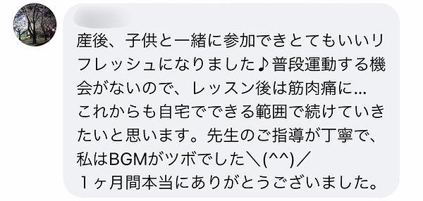 IMG_6762.JPG