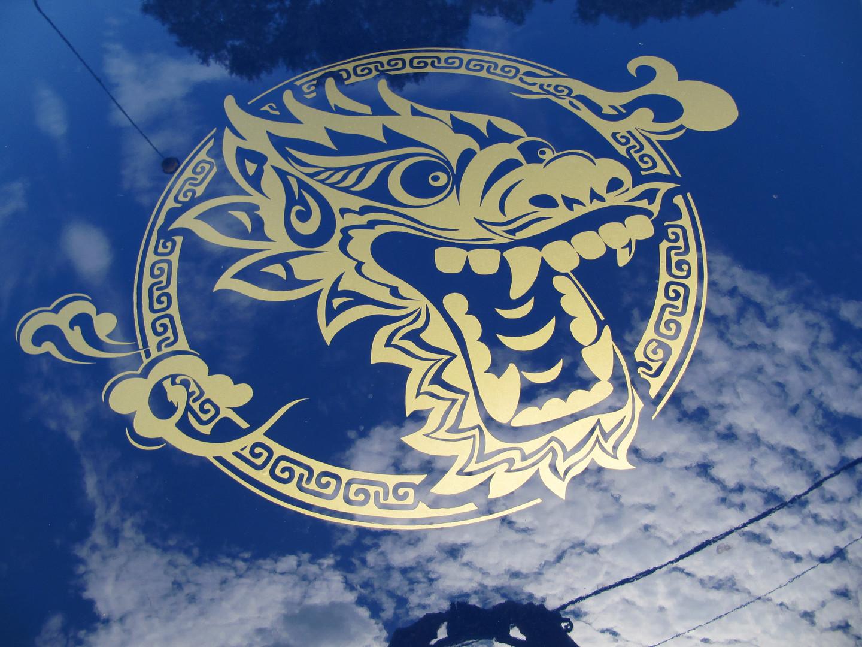 golden dragon vinyl decal.