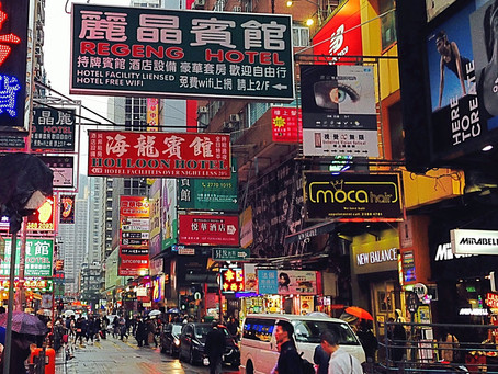 Hong Kong's Official Languages