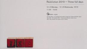 Restriction 2019-Tree full days