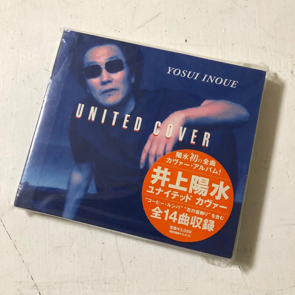 井上陽水「UNITED COVER」