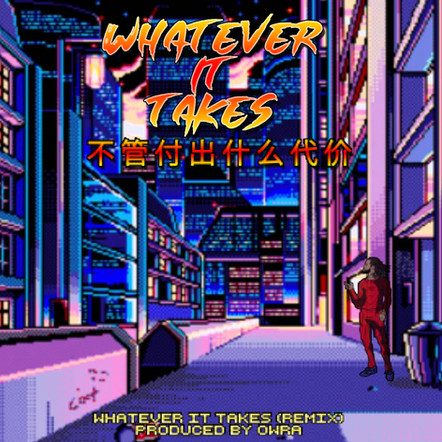 Johnny Quest The Rebel / Whatever It Takes (Remix)