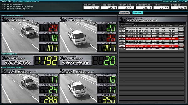 영상과속경보시스템 툴UI-04.jpg