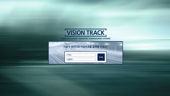 영상과속경보시스템 툴UI-02.jpg