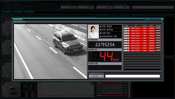 영상과속경보시스템 툴UI-08.jpg