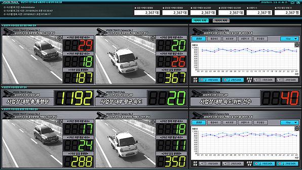 영상과속경보시스템 툴UI-03.jpg