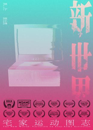 1da624c964-poster.jpg