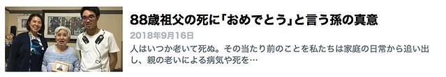 touyokeizai1.png