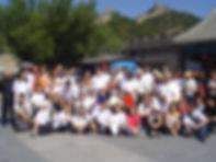 2004 chine 1 .JPG