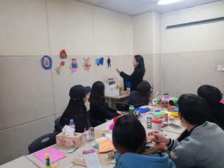 한국외대 집단미술치료 진행