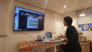 용산복지센터 온라인 부모교육