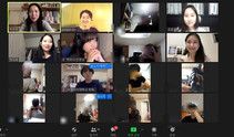 온라인 청소년 집단 미술치료