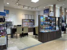 新潟伊勢丹トラベルコーナー 店舗移転と臨時休業のお知らせ